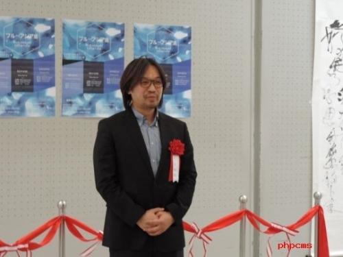 日本第五回台湾アーティスト現代モダン展「ブルーアジア展」-開幕を告げるテープカット